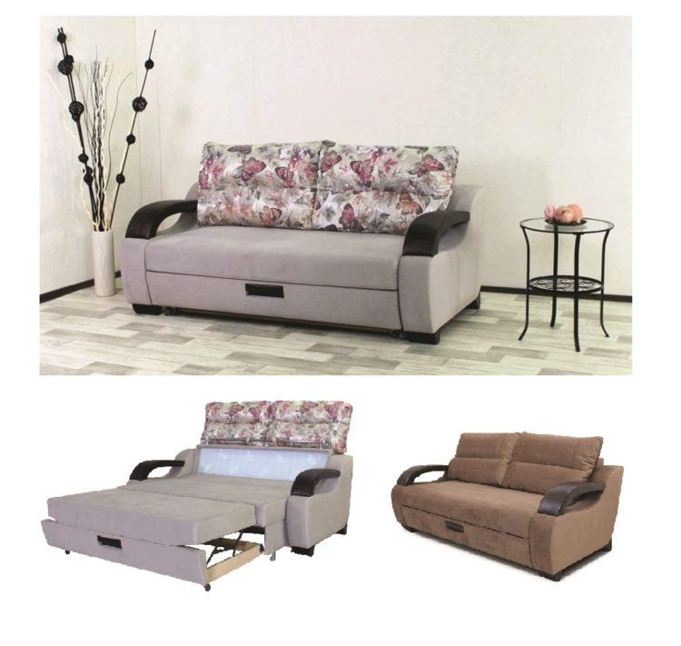 выкатной диван малогабаритный в Москве