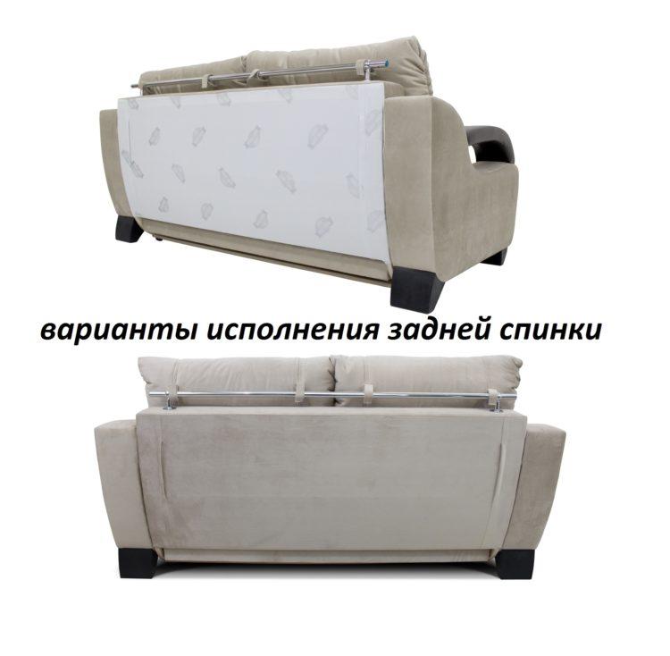 диван - кровать высоковыкатной